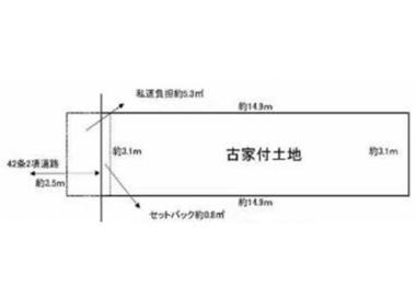 日本大阪-优墅NO.4——新今里独栋别墅