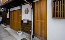日本大阪-Yushu NO.8 - Tianwang Temple Business Circle Villa
