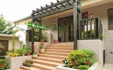"""日本這個城市-""""Dongdong"""" Ito Fu Hot Spring Hotel"""