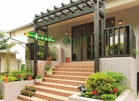"""Ito city·""""Dongdong"""" Ito Fu Hot Spring Hotel"""