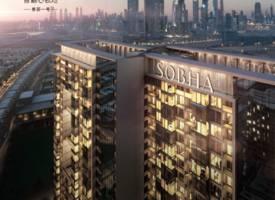 迪拜·景荟公寓One Park Avenue