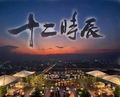 https://uoolu-f2.uoolu.com/master/20190715093958702547.jpg-480x320