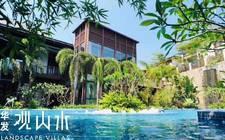 China Hong KongHong Kong-Sanxiang Villa Huafaguan Mountain Water