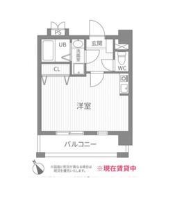 日本-东京 新宿区 公寓   早稻田大学 学习院大学附近小户型房源