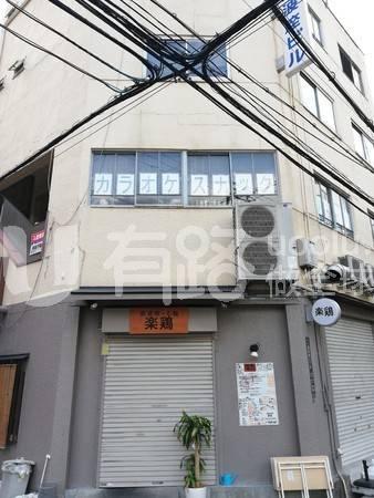 日本大阪-壹 栋 Osaka