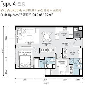 马来西亚吉隆坡-如玛服务公寓