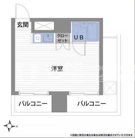 日本-Tokyo Shibuya-ku apartment   Between the Yoyogi and Shibuya business districts, the highest-rise investment room in one room can use multiple lines to the station for 6 minutes.
