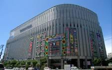 JapanOsaka-Close to Osaka's famous Yodogawa, 20 minutes to Osaka's commercial center Umeda