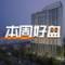 本周好盘|东京小额房源自带租客低至¥55万起,曼谷外企公寓均价仅需¥1.2万