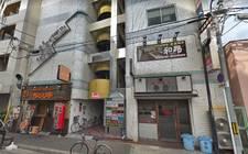 日本-The location is excellent, the current rental return rate is about 10%, and the rental return rate can reach 13% when the room is full.