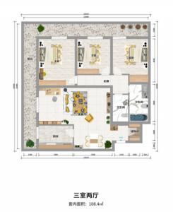 希腊雅典-雅典舍曼公寓