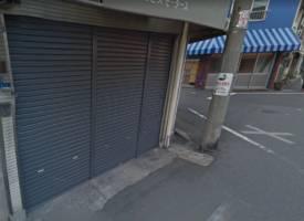 大阪·大阪民宿 天下茶屋200米 130平米6室1厅