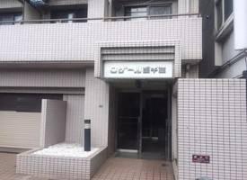 ·日本 千葉県 千葉市 公寓 | 电车直达东京市中心交通便利