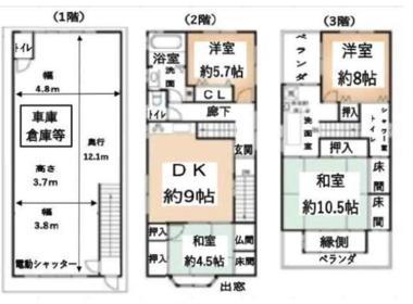 日本大阪-日本大阪民宿 世博概念地段车站400米 178平四室一厅