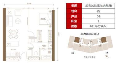 马来西亚吉隆坡-白沙罗岭-柏威年 Pavilion Damansara Height