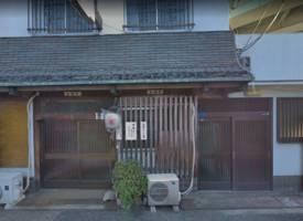 大阪·日本大阪民宿 动物园前车站600米 16间客房