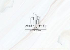 ·日本大阪-Queens Park皇后公园,坐落大阪城市绿肺,漫步文艺时尚街区