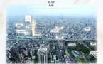 日本-Osaka, Japan-Queens Park, located in the green lung of Osaka city