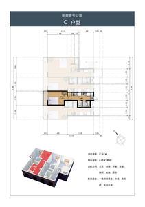 日本东京-【在建新公寓】新宿一号公馆