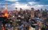 日本东京-「整栋」中野新井白领公寓
