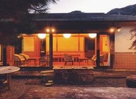 贺茂郡·「优度」热川温泉海景度假酒店