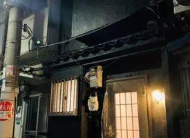 Osaka·Osaka, Japan 12.11 Bentencho