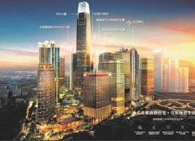 吉隆坡·Kuala Lumpur – Core Residence @ TRX