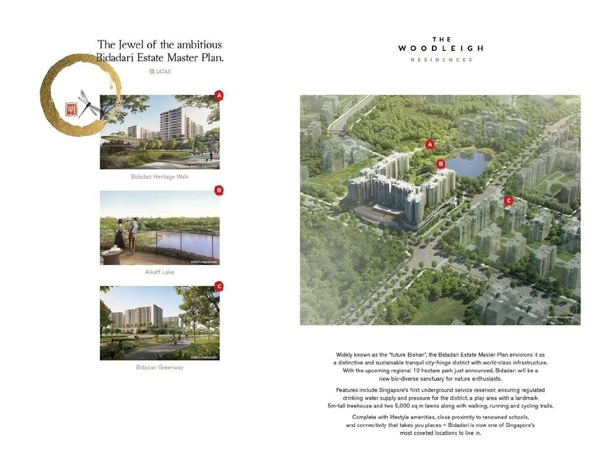 新加坡-新加坡地铁学区房The Woodleigh Residences 桦丽居