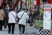 日本移民后养老福利有哪些?