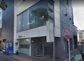 东京·东京新宿区投资公寓7%实际利回