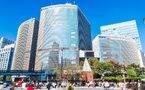 日本東京-7% Real Profit Rebate for Investment Apartments in Shinjuku, Tokyo