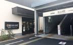 JapanTokyo-Tokyo Setagaya Premium Apartment Around Nihon University