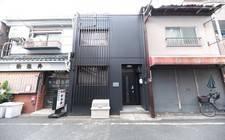 Japan-Japan Osaka Higashinari-ku Guest House Ryokan