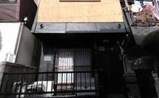 日本-Japan Osaka Ikuno-ku Guest House Ryokan