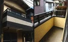 日本-Minshuku Ryokan, Sumida-ku, Tokyo, Japan