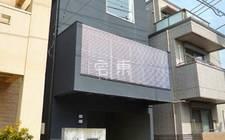日本東京-A family built in Setagaya, Tokyo near Shibuya