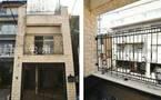 日本東京-One-family mansion in Minato Ward in Tokyo's core area