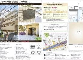 ·【东京单身公寓】メインステージ幡ヶ谷駅前