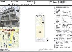 ·【东京单身公寓】ヴェルト市谷薬王寺