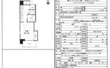 日本大阪府-[Osaka 单 bodies public apartment] City Life Avex Ote-dori