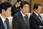 快讯:控制住了!日本被上海移出疫情防控重点国家名单!