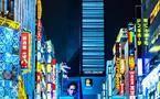 日本东京-「东京投资公寓」パレドール歌舞伎町第2
