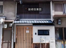 大阪·「优墅」NO.29-天下茶屋三轨别墅