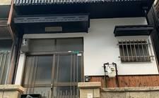 """日本大阪府-""""Youshu"""" NO.64-Namba South Townhouse-No.1 North"""