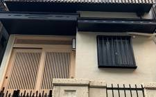 "JapanOsaka-""Excellent Villa"" NO.65-Namba South Townhouse-North 2"