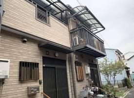 """大阪府·""""Excellent Villa"""" NO.63-Newly built villa in Tianwang Temple business district before the zoo"""