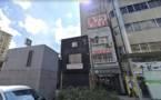 日本大阪-「壹栋」NO.5-日本桥西谷町地铁口独栋楼