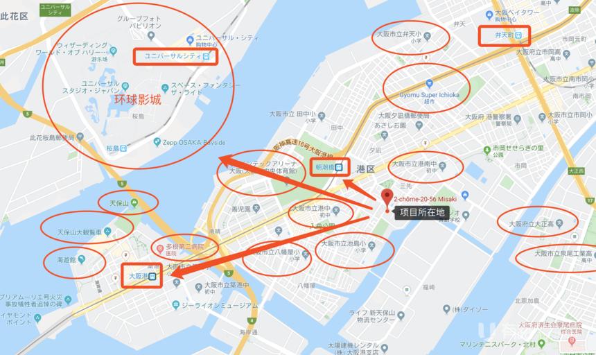 日本大阪-优墅·大阪·999限定