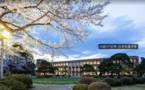 日本仙台市-「优小房·NO.142」メゾン・ド・ベル