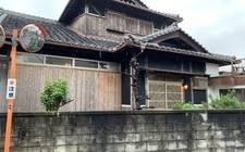 """JapanSennan-gun-""""Youshu·yard series"""" NO.10-Henan Garden Villa in Quannan County"""